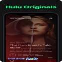 http://www.esistor.com/uyeler/resim/kucuk/Hulu-Watch-live-tv-for-ios.jpg