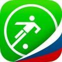 http://www.esistor.com/uyeler/resim/kucuk/Onefootball_Live_Soccer_Scores__football_game_for_android.jpg